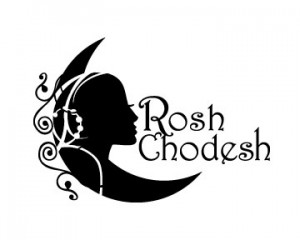 Women's Rosh Chodesh Discussion Group @ Home of Judy Schneiderman | Stamford | Connecticut | United States