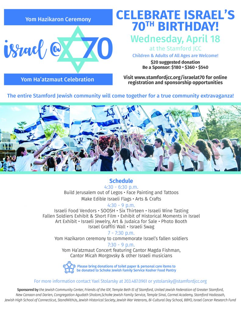 Israel@70 - A Community Extravaganza @ Stamford Jewish Community Center | Stamford | Connecticut | United States
