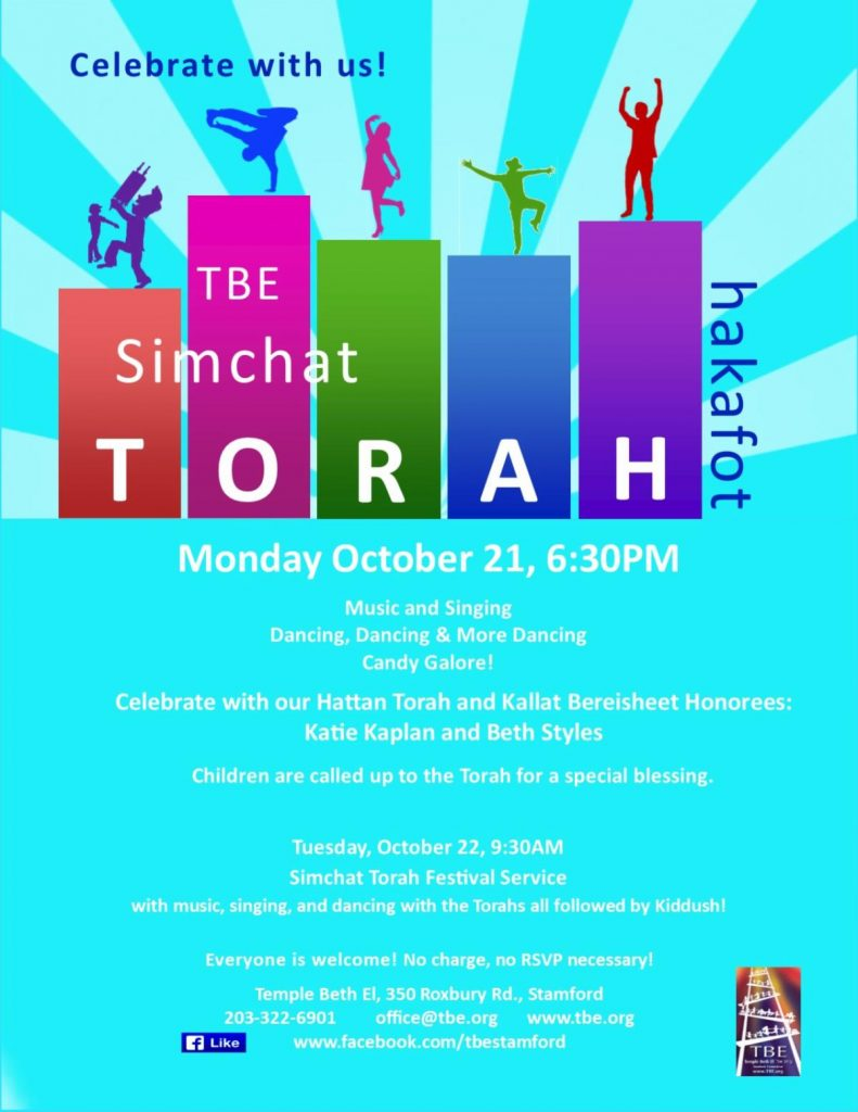 Simchat Torah Celebration @ Temple Beth El | Stamford | Connecticut | United States