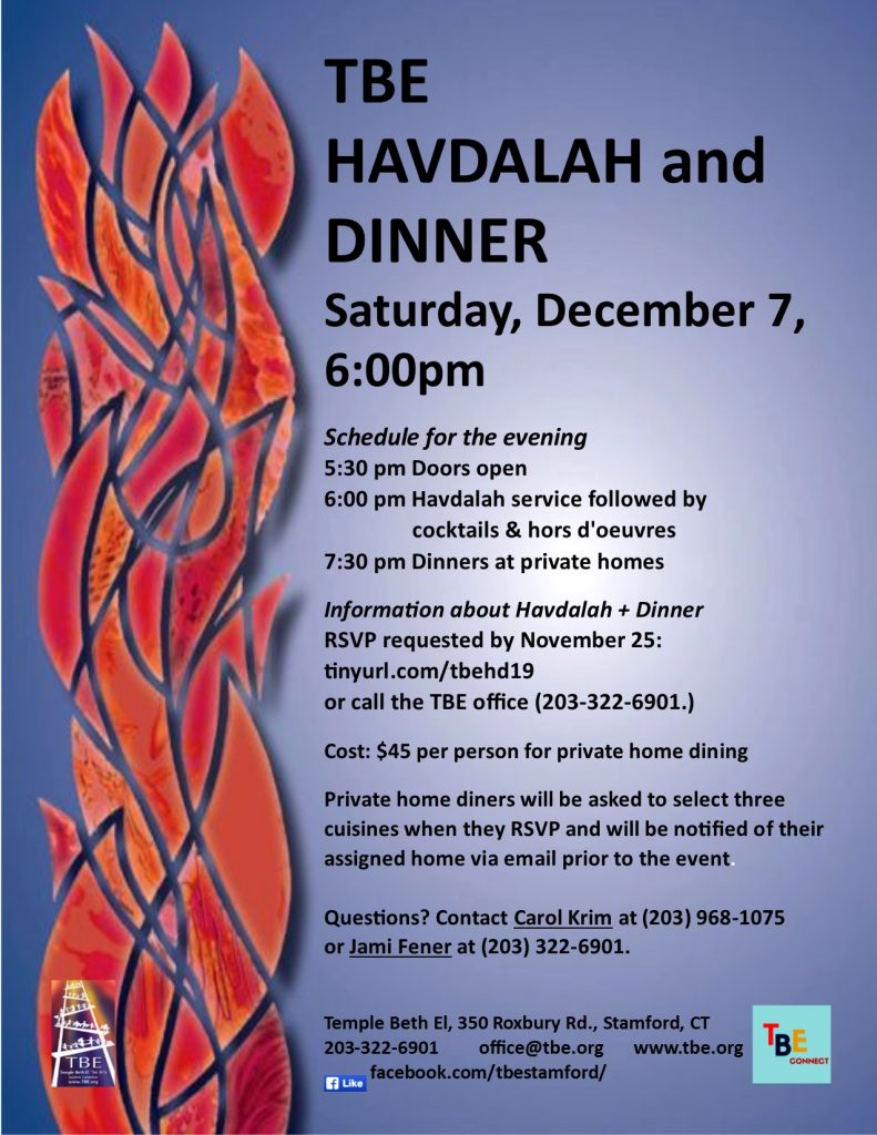 Havdalah + Dinner @ Temple Beth El | Stamford | Connecticut | United States