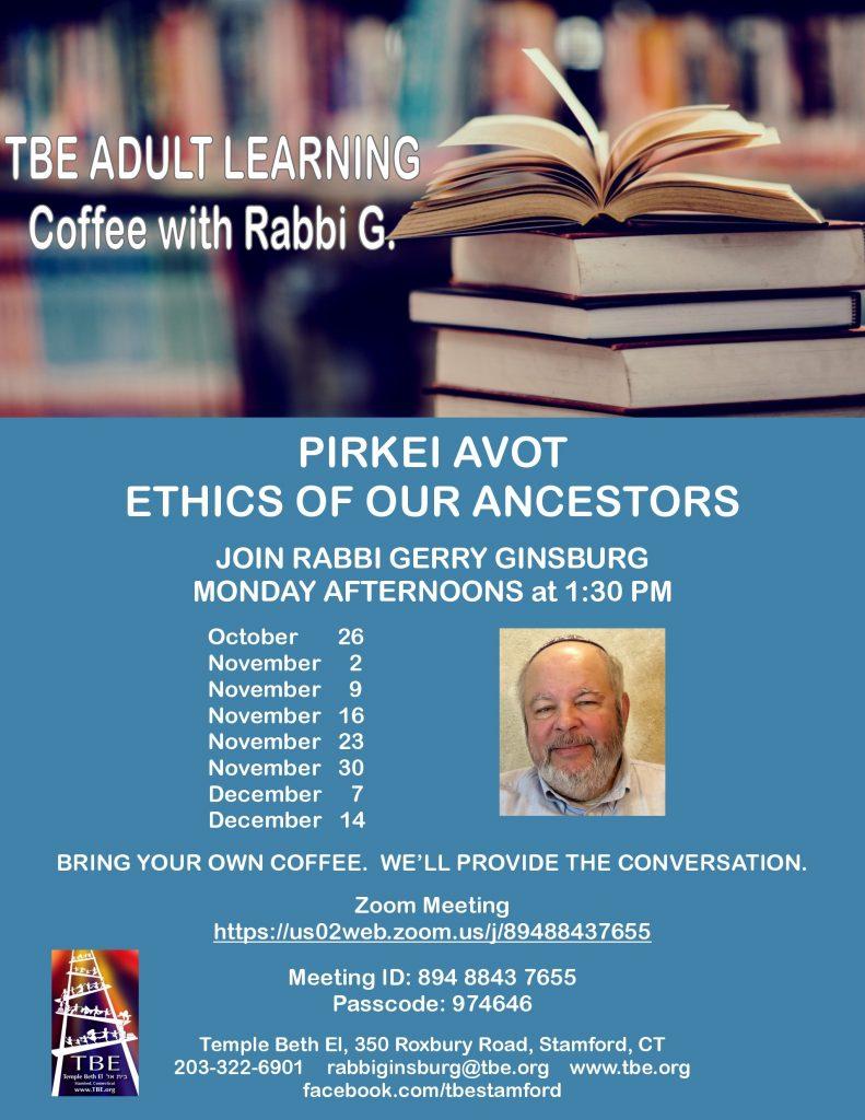 Pirkei Avot with Rabbi Gerry