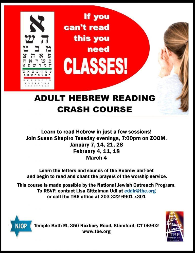 Adult Hebrew Reading
